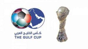 كاس الخليج العربي